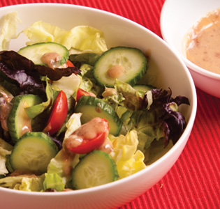 Zone Small Side Salad with Dressing